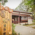 桃園 / 市立大溪木藝生態博物館。無圍牆博物館