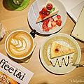 桃園中壢 / 恰歐Coffee Ciao