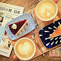 桃園 / 小間日常 咖啡