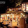 台北 / Second Floor Cafe 貳樓餐廳