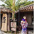 ♡OKINAWA♡沖繩♡琉球海炎祭