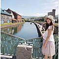 ♡JP♡HOKKAIDO♡旭川‧札幌‧小樽