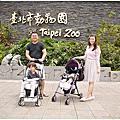 ♡ショウ♡2Y10M♡妞♡3M♡動物園快閃!!!