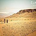 201105 摩洛哥Day07 托德拉河峽谷-撒哈拉沙漠