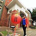 170107_三峽歷史文物館