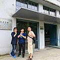 170409_大溪老茶廠