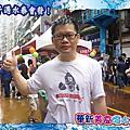 2012年4月15日中和華新潑水節
