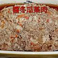 瑾麻上菜[葷食]料理