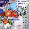 【懶人電鍋料理】茄汁雞肉義大利麵.食譜