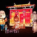 【桃園】台灣燈會中路風禾公園區(祥猴獻桃).展期:2/20-3/06