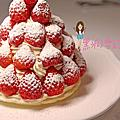 【台北/板橋】微淇甜蜜屋.草莓鬆餅塔(冬季限定)