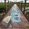 屏東萬巒吊橋3D彩繪
