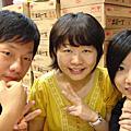08142009 香港之旅第一天:太平山看夜景