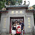 08152009 香港之旅第二天:澳門一遊