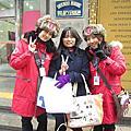 韓國旅遊20140112~20140117