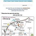 2013.04.06韓國首爾自由行