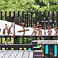 網誌用-台灣溫泉