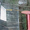 20060116高山惡地實察