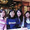 20070221竹女天文第八屆聚會@義麵房