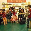 20130404兒童節特別活動