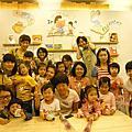 20130512母親節特別活動