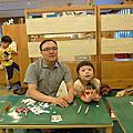 20130804父親節特別活動