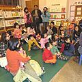 2013花栗鼠週末說故事