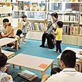2017 Bookclub花栗鼠閱讀俱樂部-色彩萬花筒