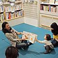 2017週四幼幼讀書會