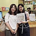 20180916 媽媽的百寶袋新書分享簽書活動