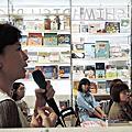 20190526葉嘉青老師講座