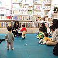 2019週二幼幼讀書會