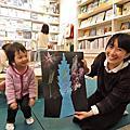 2019花栗鼠故事秘密基地
