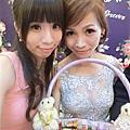 仙姑結婚0115