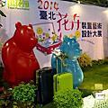 2014臺北花卉裝置藝術設計大展