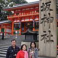 日本--京都(一)