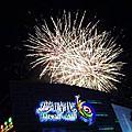 2012高雄夢時代 迎接新的一年