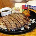 桃園 龍潭 Mr.Steak 史迪克先生