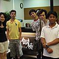 20090727 西門鋤燒福委聚餐
