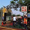 20130317*東豐綠廊