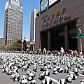 20140228*PANDAS 1600貓熊世界之旅