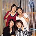 2008.11.23好姐妹聚餐@花田牧場
