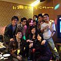 2010.02.06小羊&小弋慶生+年終聚會@板橋星據點