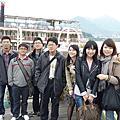 2010.11.04大河皇后號初體驗