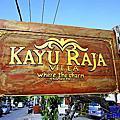Kayu Raja