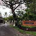 Nusadua Area