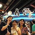 2007中華美食展
