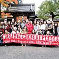 2007日本京阪神賞楓之旅