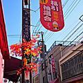 1512 【東京】歐巴桑的天堂–巢鴨 D9