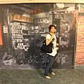 20090913Taipei
